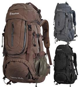 Beefree 70 Liter nylon Backpack   Inclusief regenhoes   Frontlader   Extra stevig   Bruin